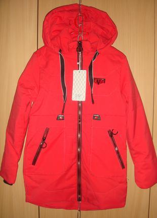 Стильная демисезонная куртка на 8-9 лет