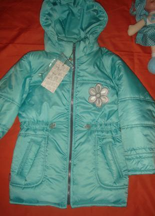 Демисезонная куртка на рост 104\110 см