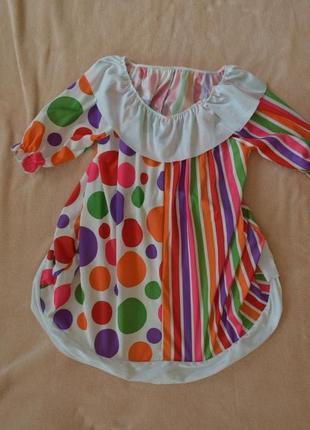 Карнавальный новогодний костюм клоун