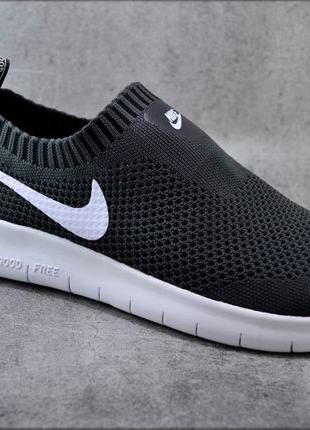 Мужские кроссовки Nike Freedom, Спортивная обувь