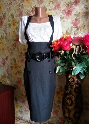 Сарафан, юбка с высокой талией