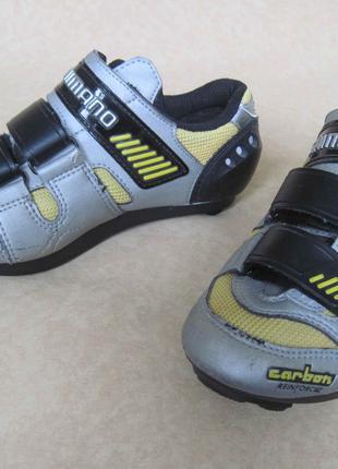 Вело туфли Shimano carbon, размер 37