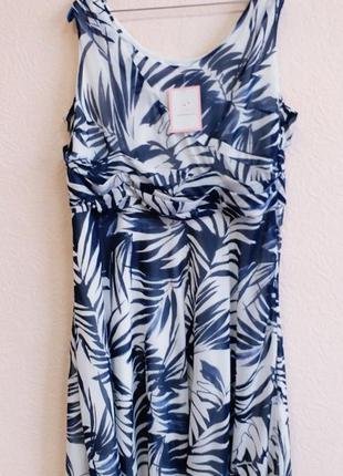 Платье большого размера julipa