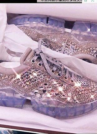 Самая модная модель года -кроссовки в стразах- стиле jimmy choo.