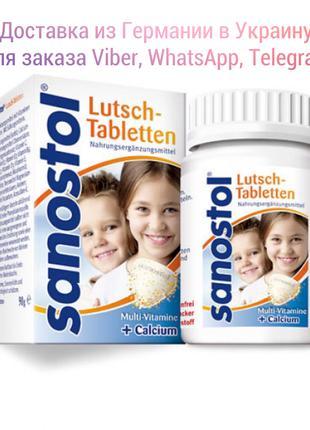 Sanostol витамины кальций, витаминный комплекс саностол Германия