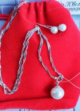 Набор украшений: цепочка с кулоном + серьги, жемчуг