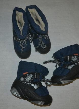 Детские зимние сапоги дутики демар snow ride синие