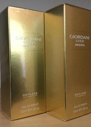 #розвантажуюсь парфюмерная вода giordani gold original