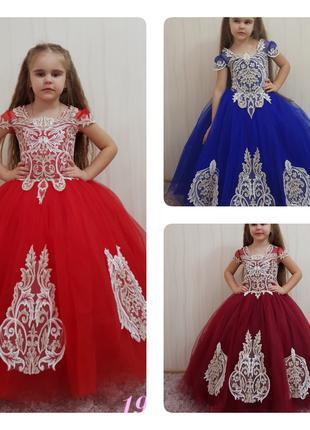 Нарядное платье девочке 5-6 и 9-10 лет на выпускной.