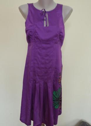 Милое платье из хлопка фиолетового цвета martins
