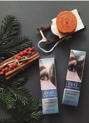 Сыворотка для роста ресниц FEG eyelash enhancer