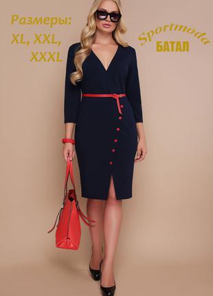 Женское платье больших размеров код 44183