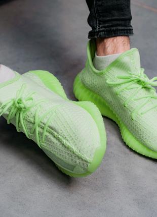 Adidas Yeezy 350 Boost v2