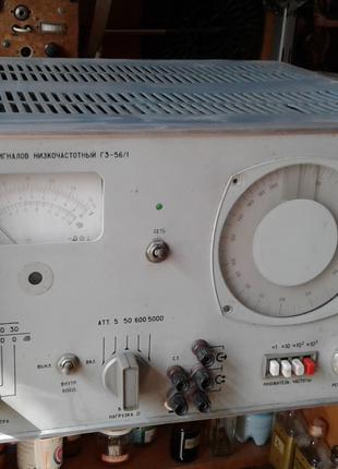 Генератор Г3-56