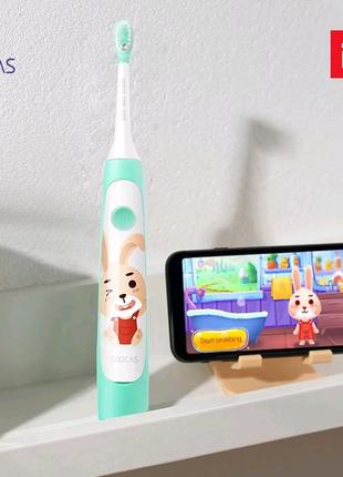 Зубна щітка Xiaomi SOOCAS C1 Sonic детская зубная щетка звуковая