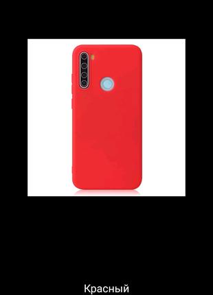 Чехол на Xiaomi note 8T