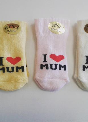 Носочки для немовлят