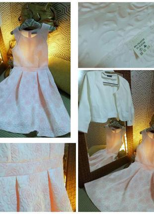 Нарядное платье на девочку + болеро в подарок