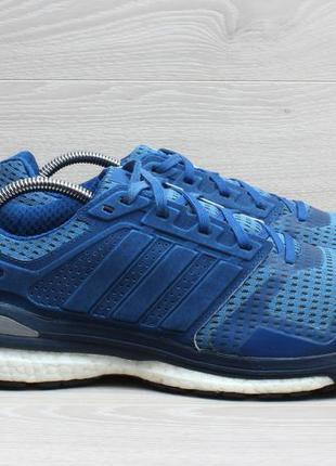 Мужские кроссовки adidas boost оригинал, размер 45