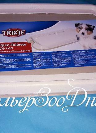 Туалет для собак 65х55 Трикси