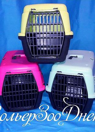 "Переноска для кошек и собак 58х38х38 см ""GIPSY 2""( бокс, пластик)"