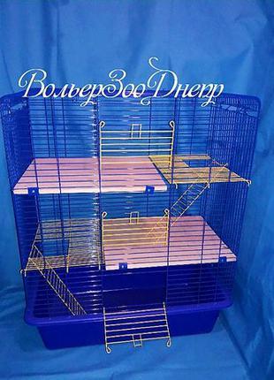 Клетка для грызунов 80х45х107( 3 уровневая, заводчики, для шин...