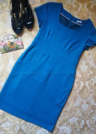 Красивое платье. на бирке- 12 р-р(46)