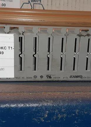 Короб перфор.DKC T1-F 40х80 00149