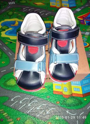 Закрытые босоножки, сандалии для мальчика 21-23 размер