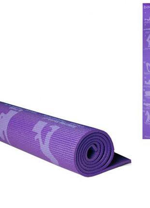Коврик, мат для йоги, фитнеса, спорта.