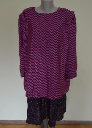Шикарное английское платье-костюм комбинированное очень большо...