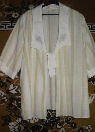 Блузка ,рубашка bliza большая