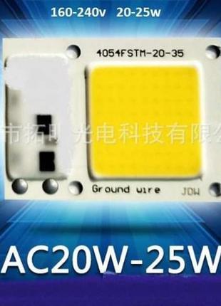 2в1 драйвер не надо 220v LED светодиод в прожектор лампа COB 20w