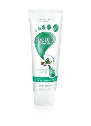 # розвантажуюсь крем для ніг feet up comfort