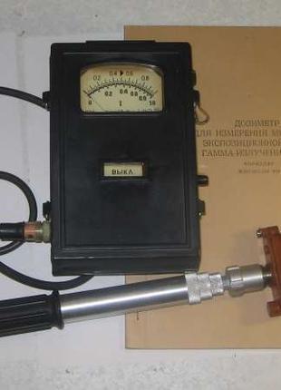 дозиметр КДГ-1