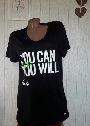Nike dri-fit спортивная футболка. эластичная р l-xxl