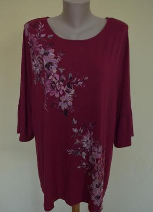 Очень красивая трикотажная кофточка-блуза с красивым рисунком ...