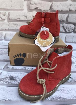 Замшевые ботинки next