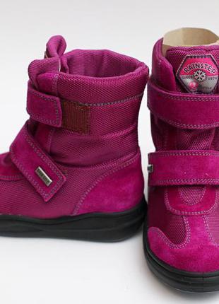 Ботинки зимние naturino rain step италия
