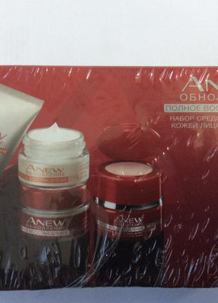 Набор средств по уходу за кожей лица Anew  от Avon -Обновление