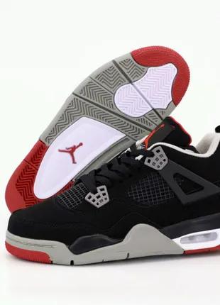 Air Jordan 12 Retro 41-46