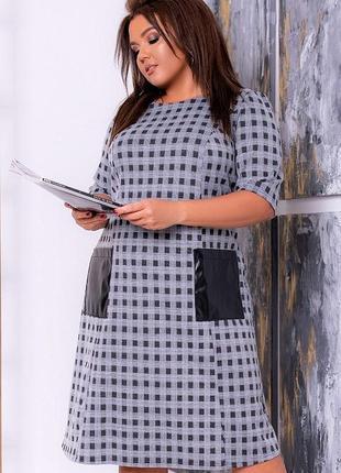 Шикарное трикотажное платье клетка большие размеры