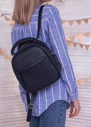 Синяя сумка-рюкзак маленькая через плечо трансформер
