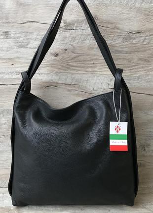 Стильная итальянская кожаная сумка-рюкзак