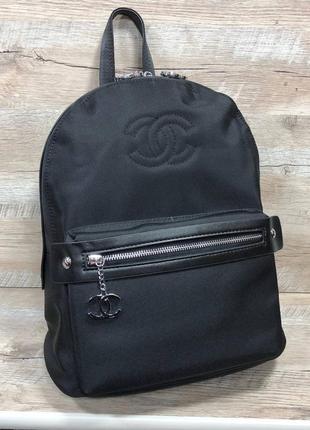 Текстильный женский рюкзак