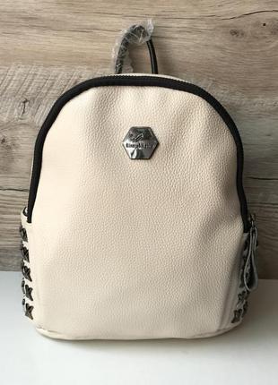 Кожаный женский бежевый рюкзак