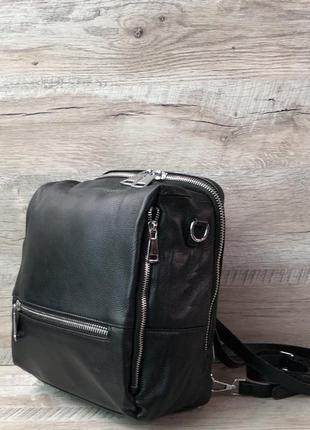 Кожаный женский рюкзак чёрный