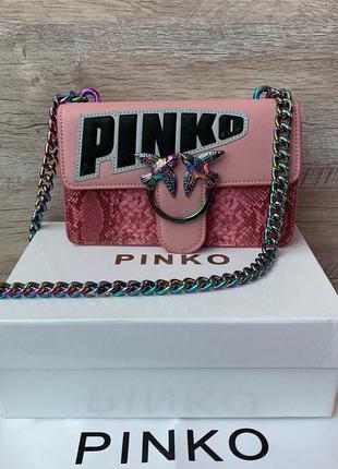 Качественная женская сумка pinko пинко кожа