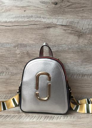Женский стильный рюкзак серебро