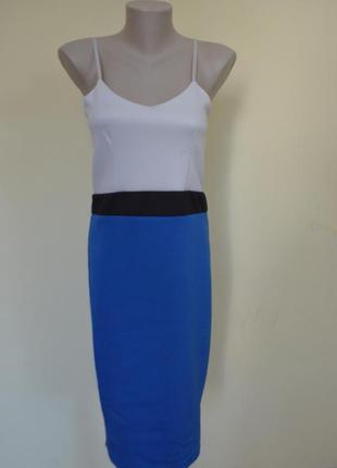 Очень шикарное брендовое платье на бретельках